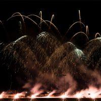 Blog Feuerwerk